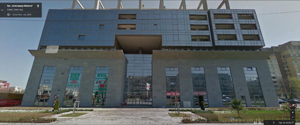 New Address in Sofia