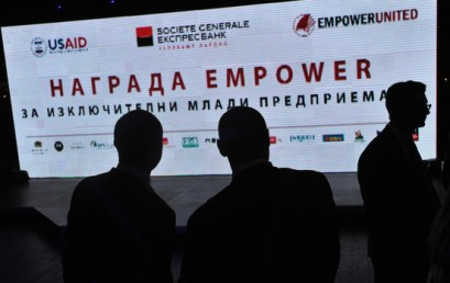 [Капитал] Empower to the people