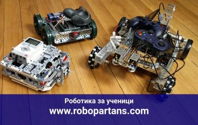 Няколко вида роботи в очакване на учениците от втория учебен срок