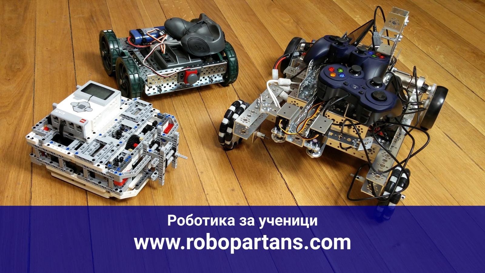 fb_robots3
